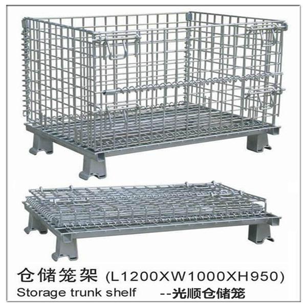 折叠式仓储笼定制