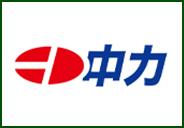 浙江中力机械