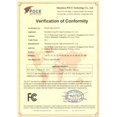 光顺公司荣誉证书
